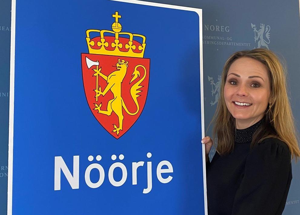 Kongeriket Norge eller Nöörjen gånkarïjhke.